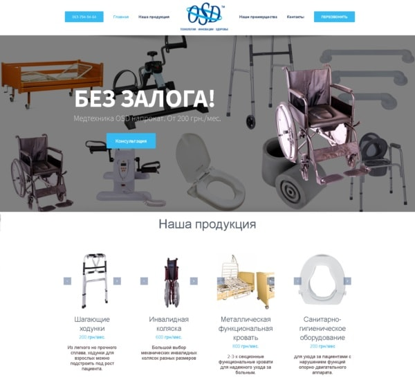 OSD site