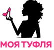 Logo Моя Туфля