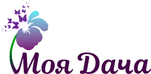 Лого Моя Дача
