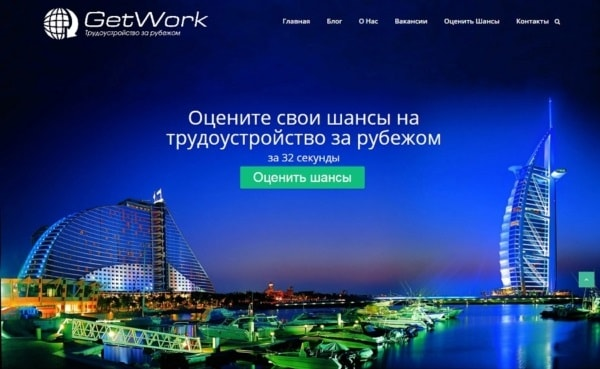 Getwork site