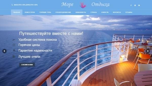 Moreotdiha site